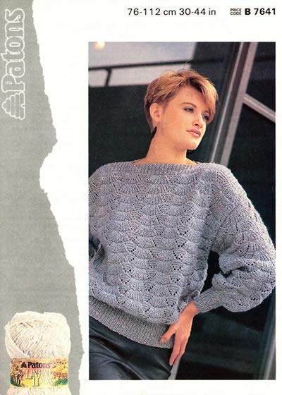 Vintage Patterns: 1980s Archives
