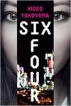 BOM-SixFour.jpg